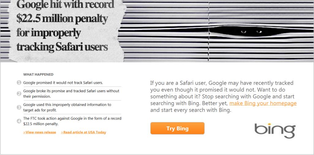 Bing: Пусть говорят факты