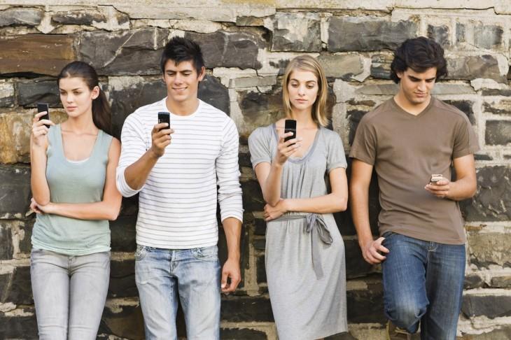 современное поколение «Я»