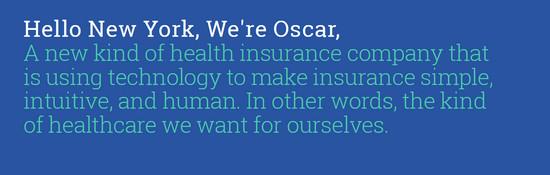 Oscar: Сделайте безличное личным