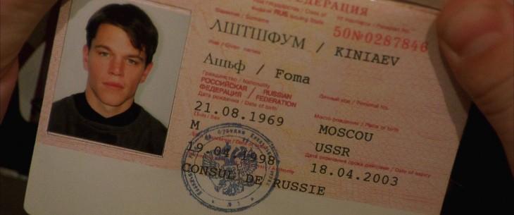 паспорта, швейцарские банки, пересечение границ