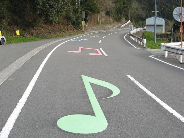 музыкальные дороги в Японии
